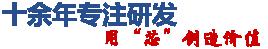 武汉食堂饭卡机